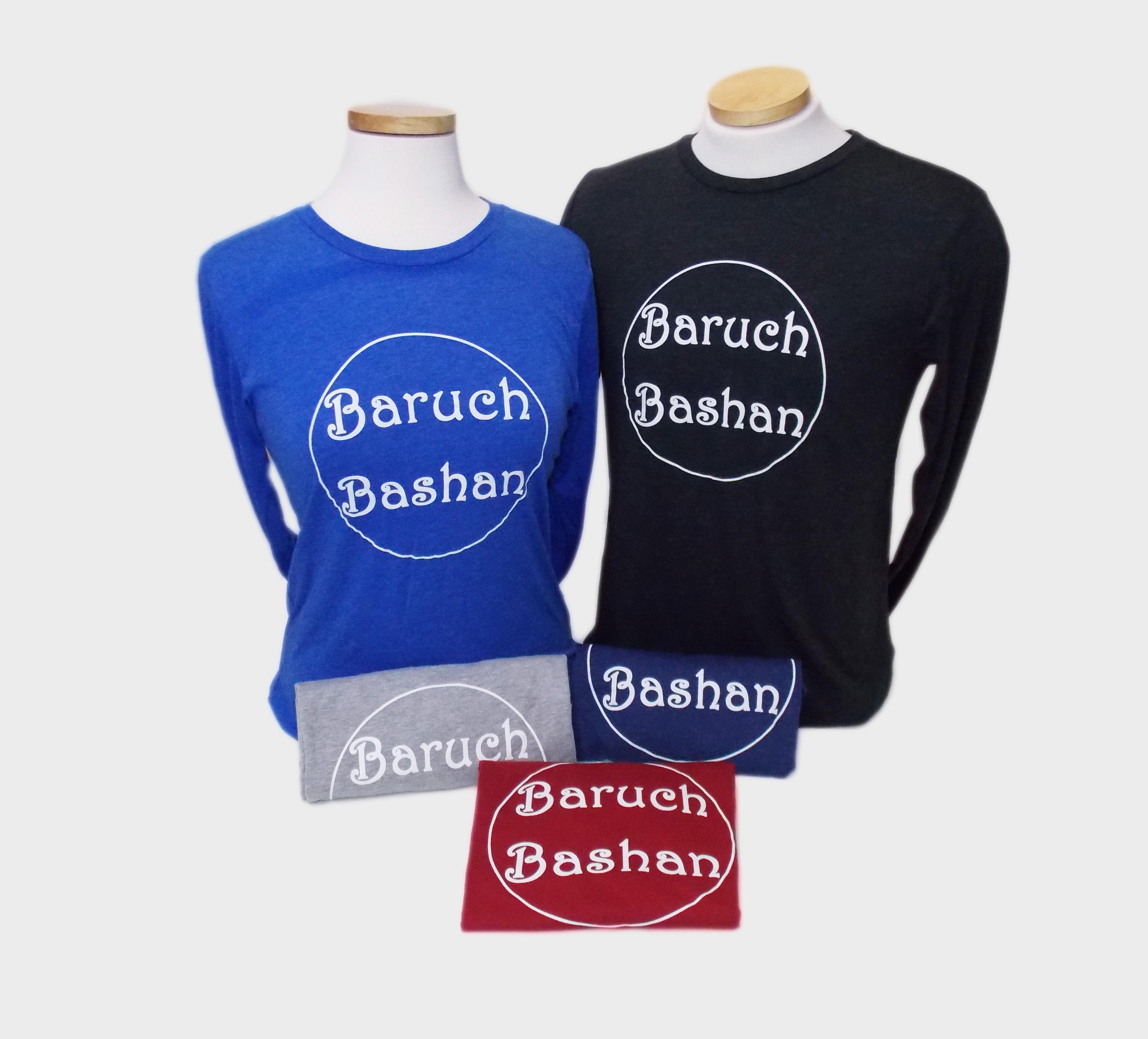 Baruch Bashan TShirt