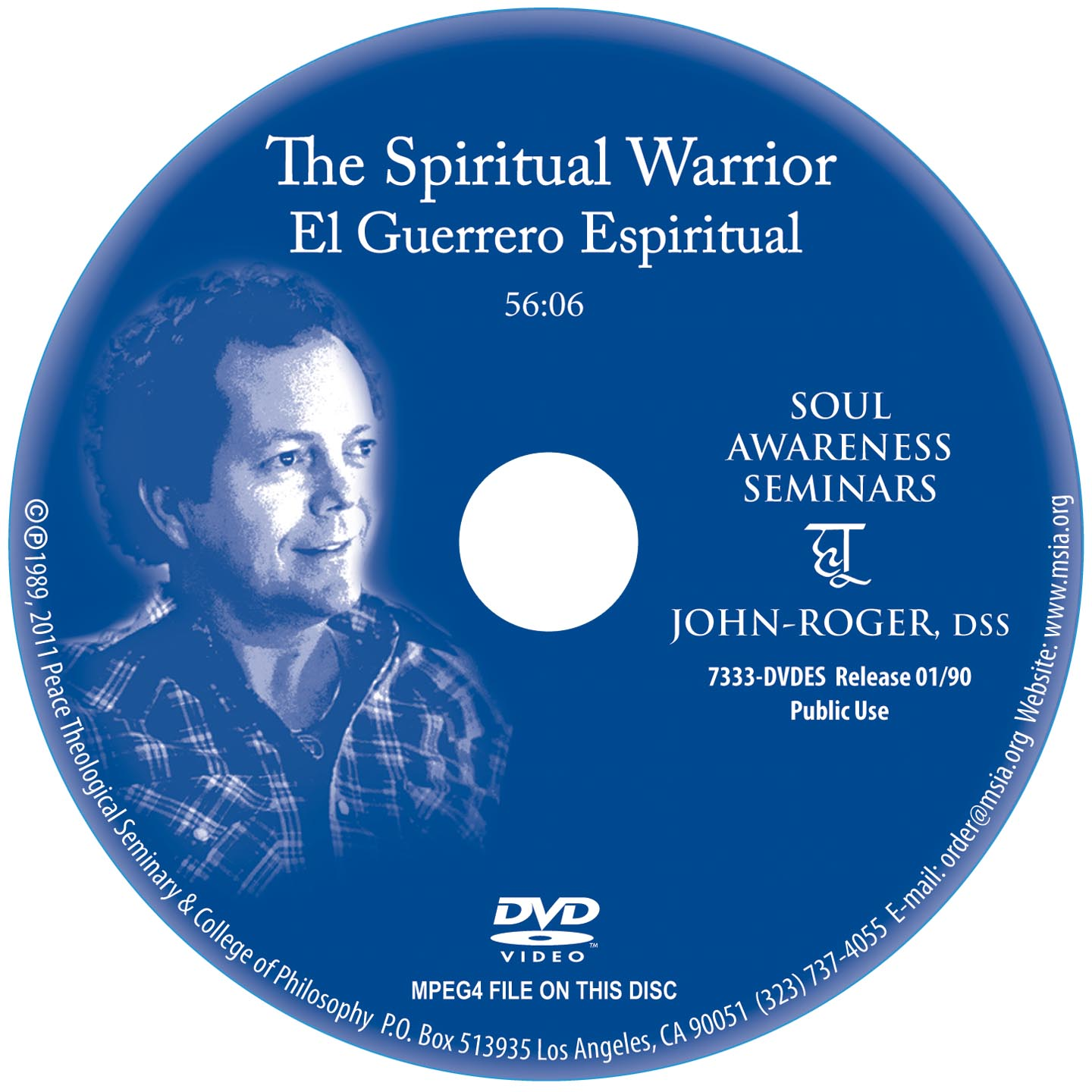 The Spiritual Warrior (English/Spanish) MP3