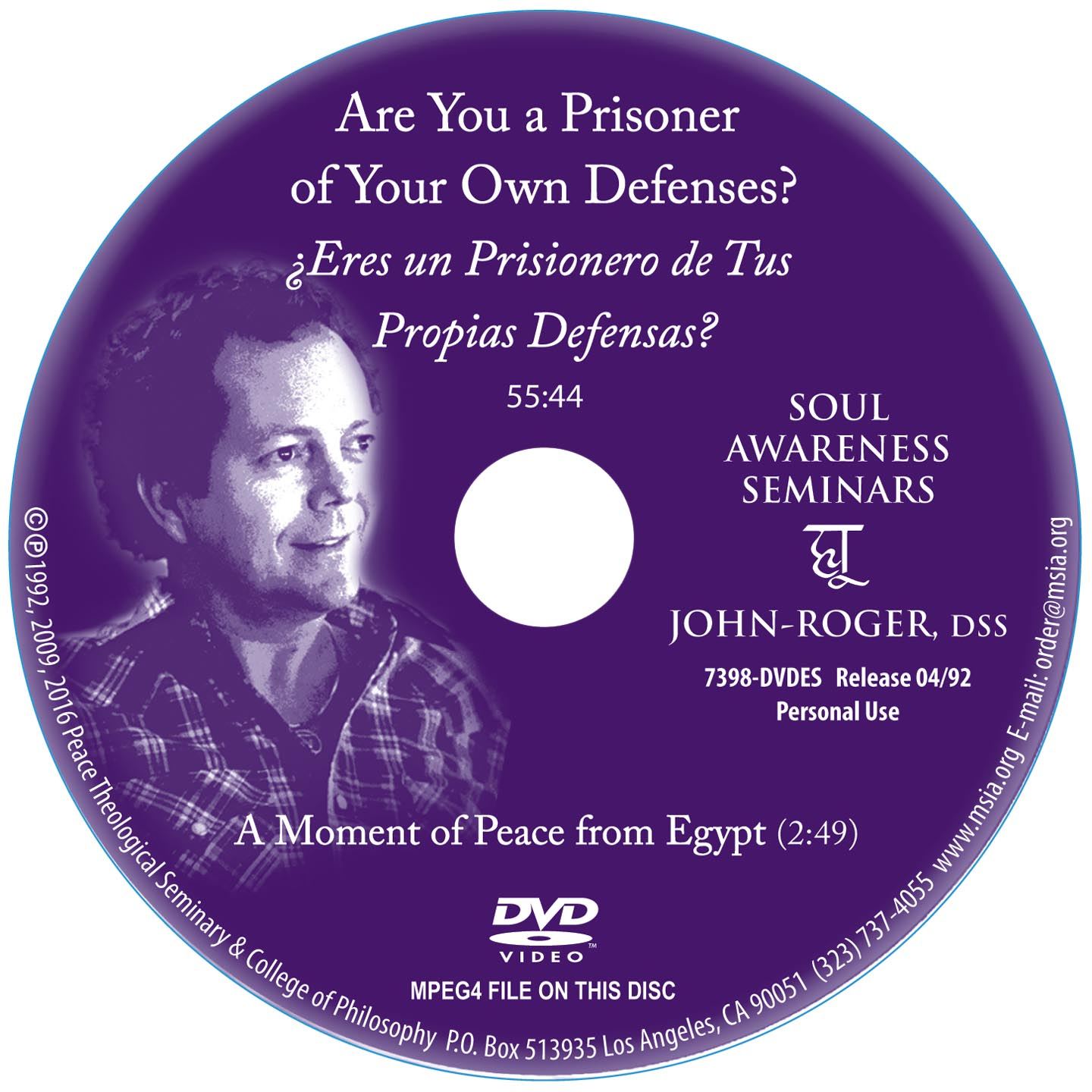 Are You a Prisoner of Your Own Defenses? DVD