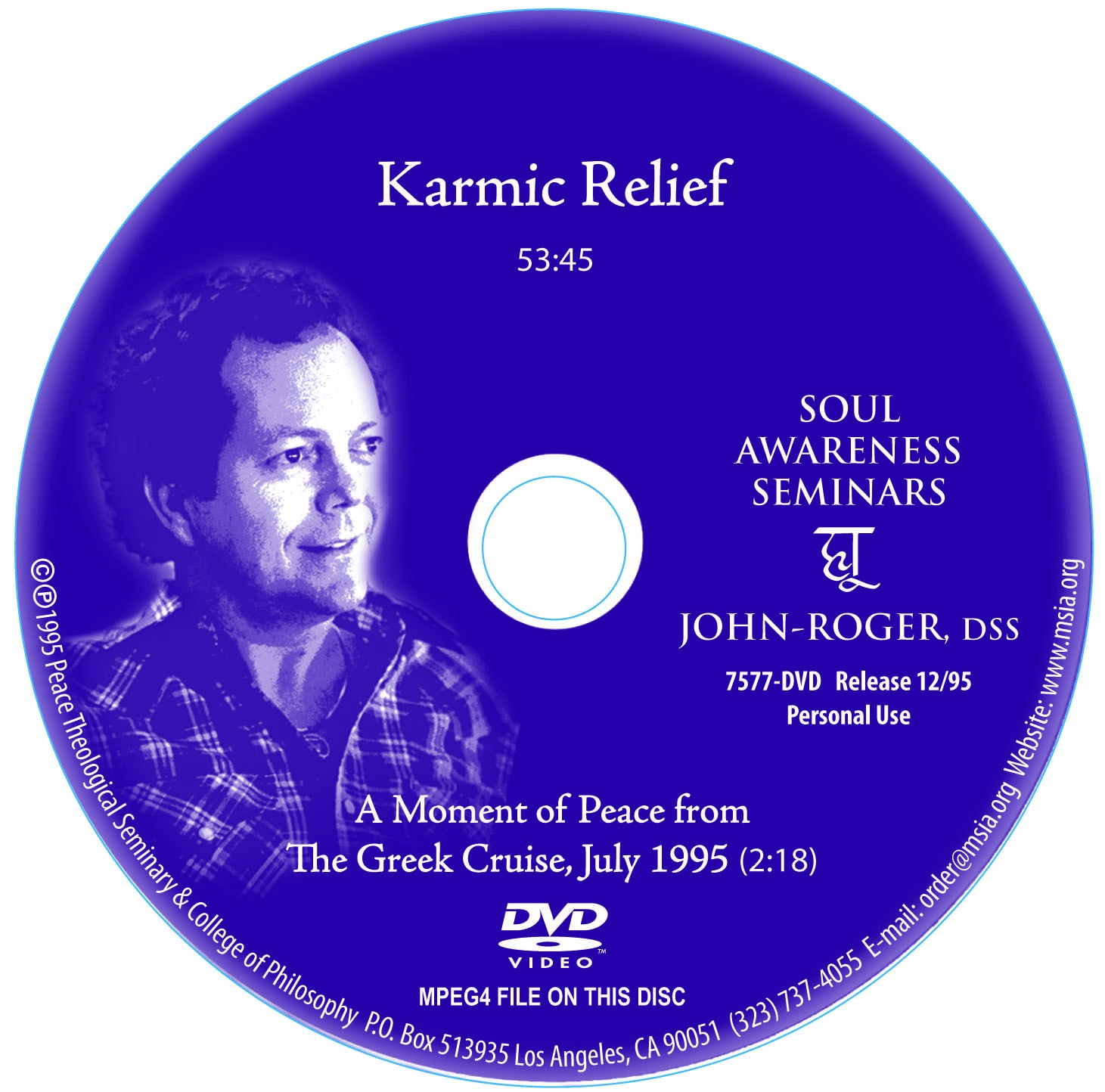 Karmic Relief DVD