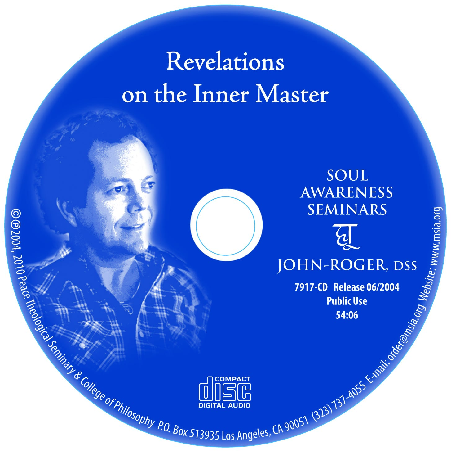 Revelations On The Inner Master MP3