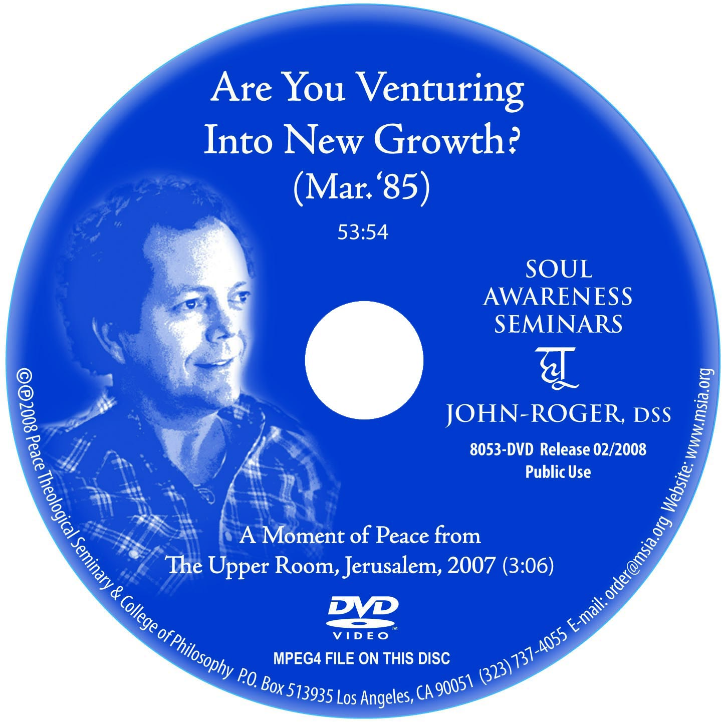 Are You Venturing into New Growth? MP4
