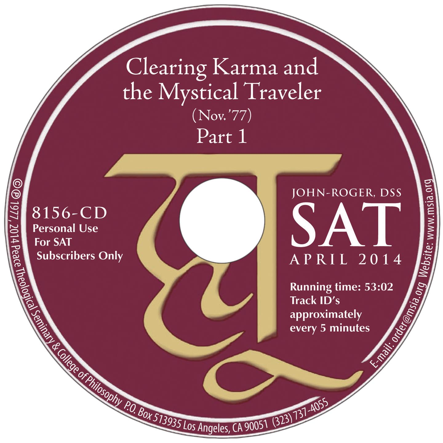 Clearing Karma and the Mystical Traveler - Part 1 CD