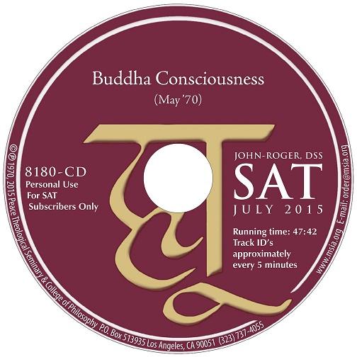 Buddha Consciousness  MP3