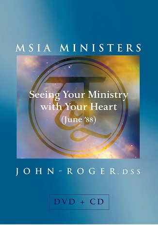 Seeing Your Ministry with Your Heart ( June '88) MP3/MP4