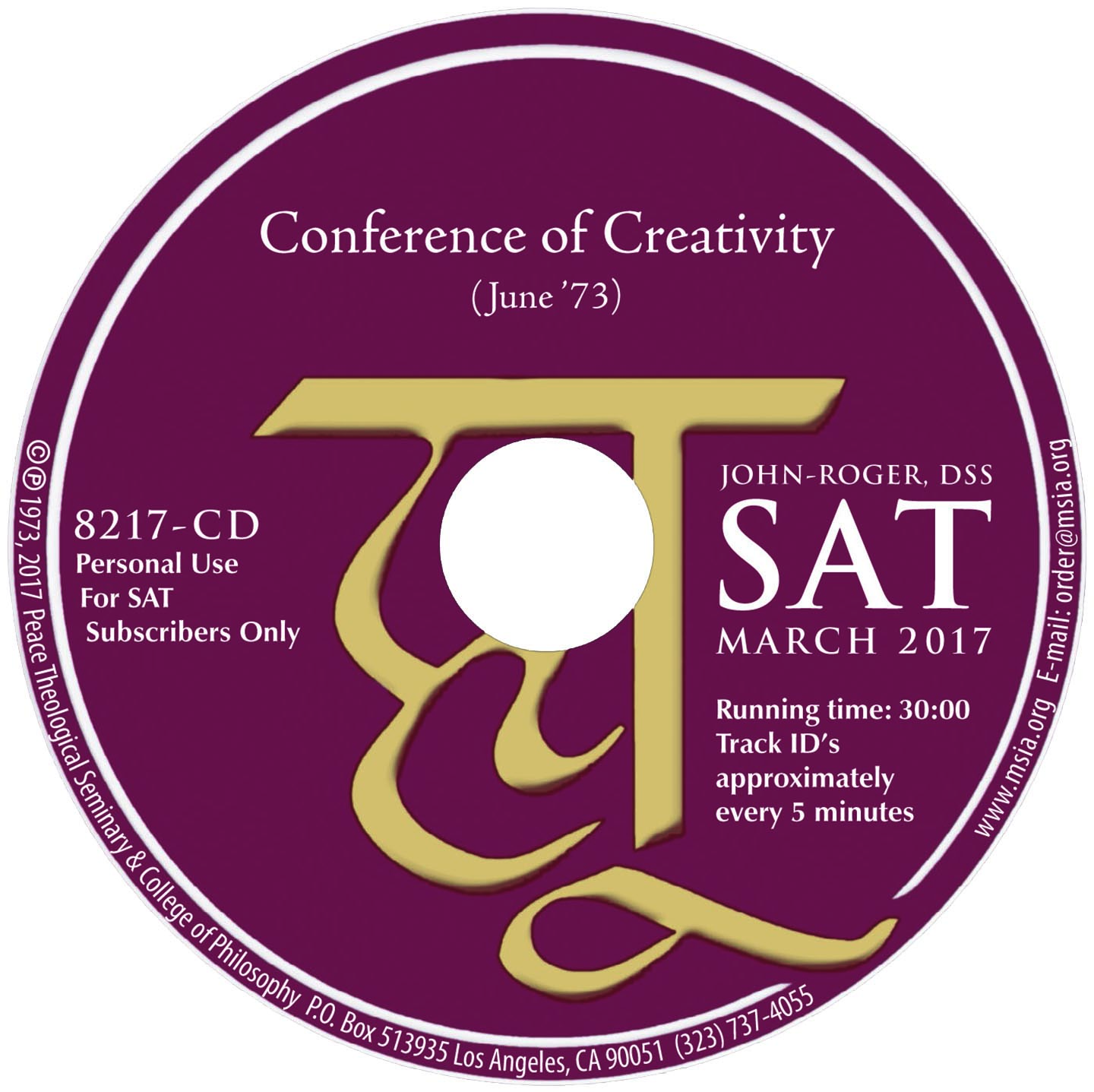 Conference of Creativity MP3