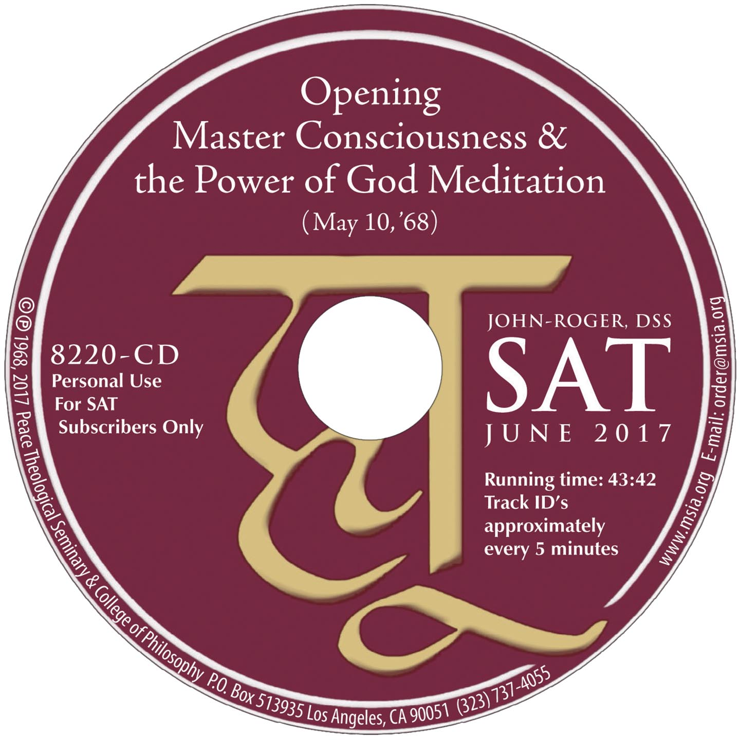 Opening Master Consciousness & the Power of God Meditation MP3