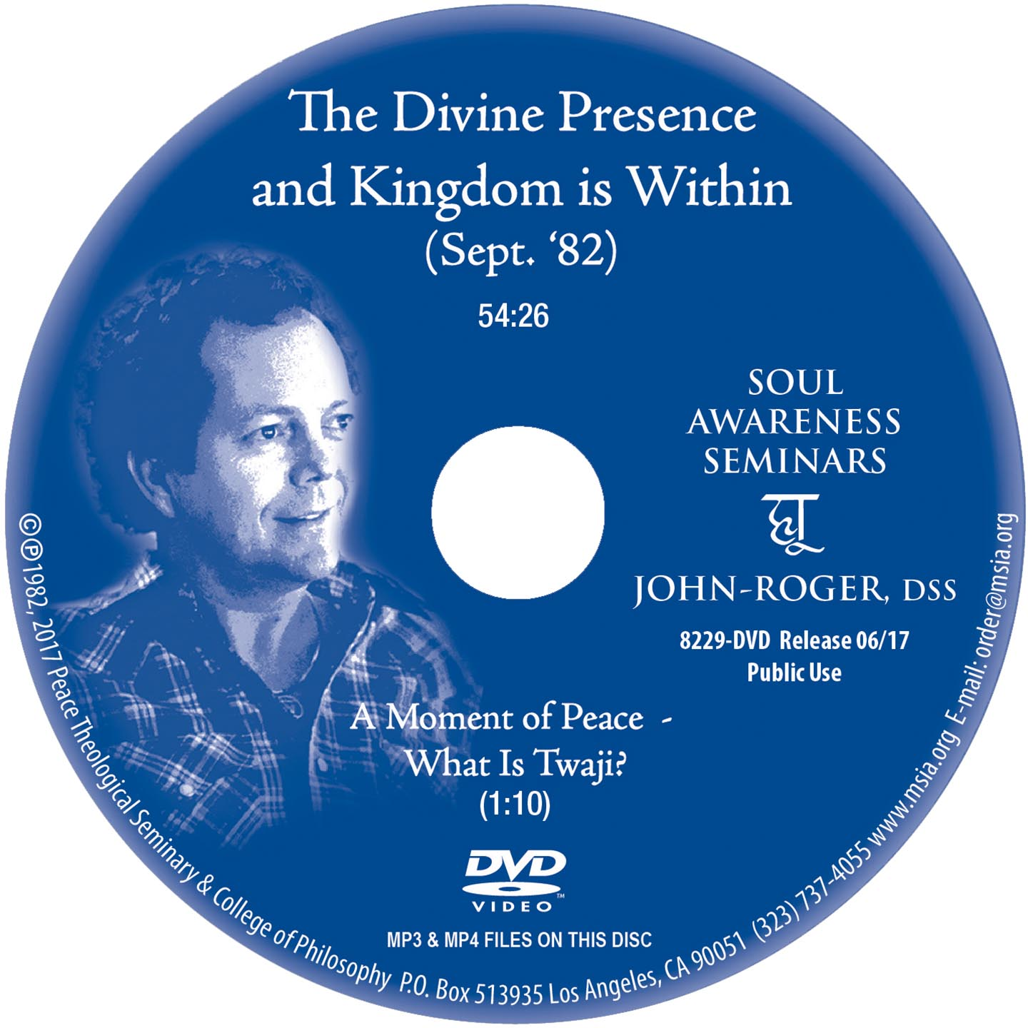 The Divine Presence and Kingdom is Within MP4