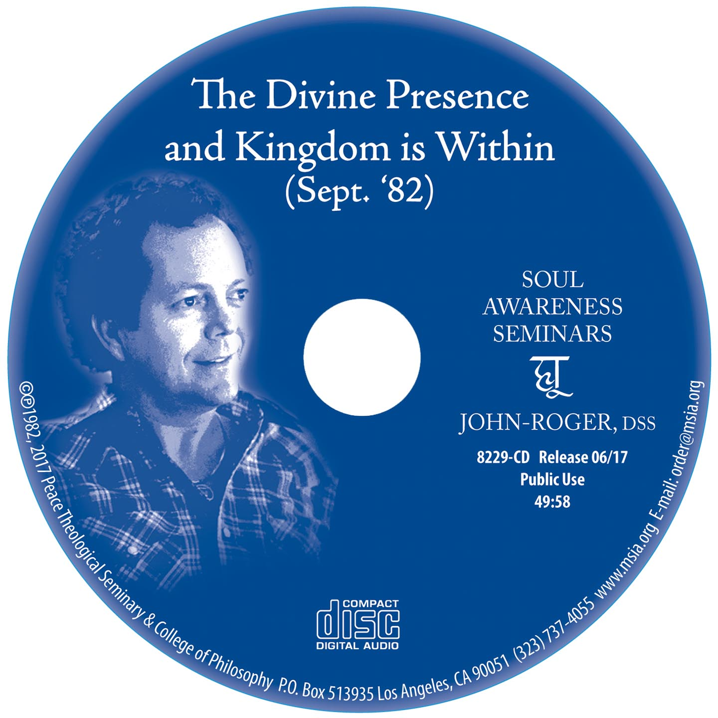 The Divine Presence and Kingdom is Within MP3