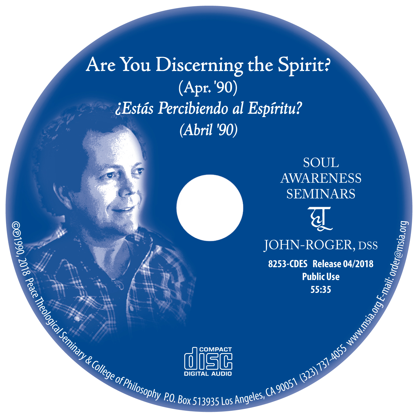Are you Discerning the Spirit? MP3
